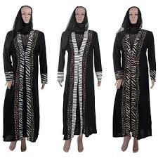 Islamic Clothing Market-19b61573